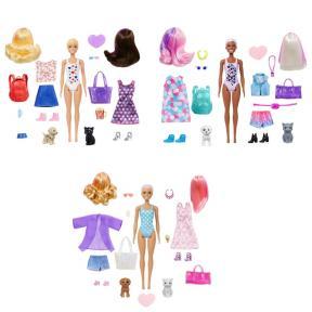 Barbie Ultimate Color Reveal GPD54