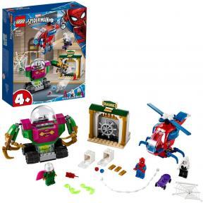 Lego Super Heroes La Minaccia di Mysterio 76149